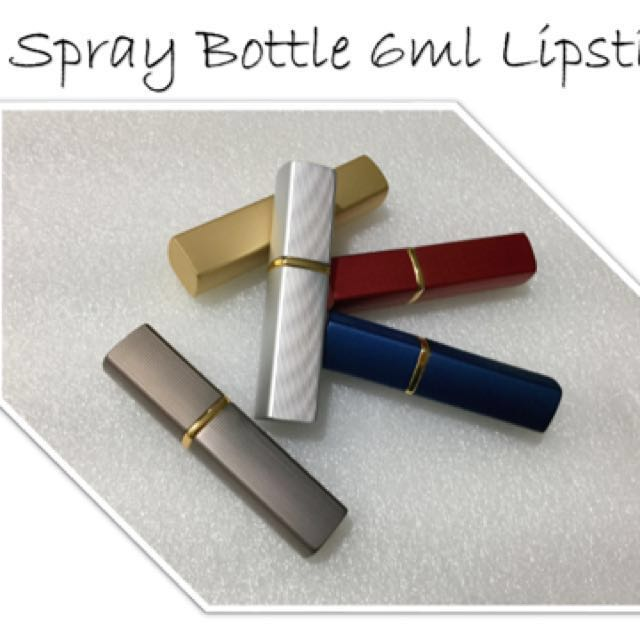 Perfume Atomiser or Spray