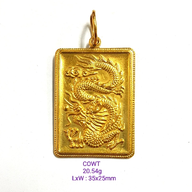 yellow karat white choose pendant and views p pure htm alternative from gold necklace rose name
