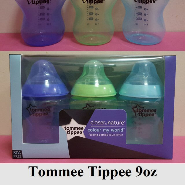Tommee Tippee Colour My World 9oz.