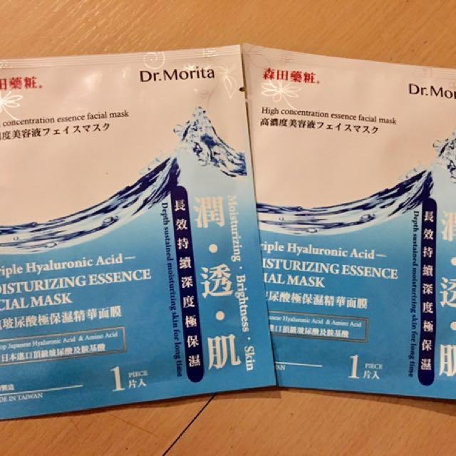 Triple Hyaluronic Acid mask (Dr. Morita)