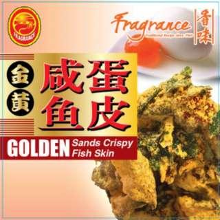 Fragrance Golden Sands Salted Egg Crispy Fish Skin 100G