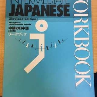japanese for intermediate learners