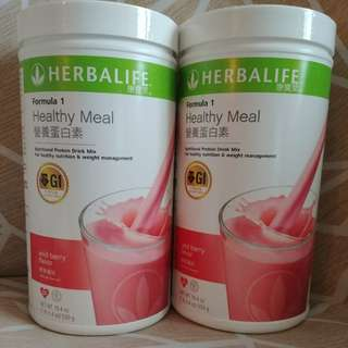 康寶萊 Herbalife shake 營養蛋白素