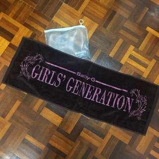 Girls' Generation Baby-G Towel