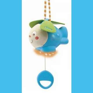 Chicco lullaby helicopter