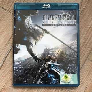 Blu-ray Final Fantasy VII Advent Children