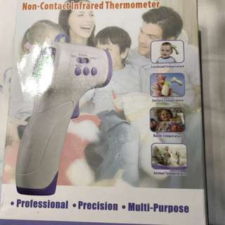 Multipurpose Non-contact Infrared Thermometer