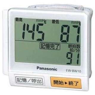 Panasonic松下 電子血壓計 EW-BW10
