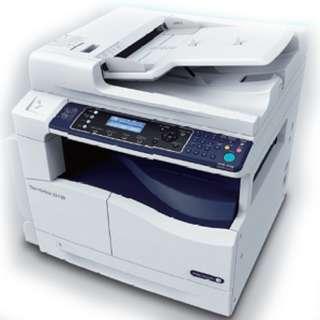 Fuji Xerox S2220