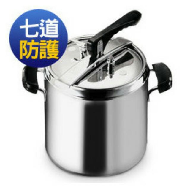 全新原裝鍋寶義大利式快鍋10.5L