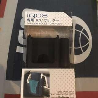 IQoS car holder for pocket charger