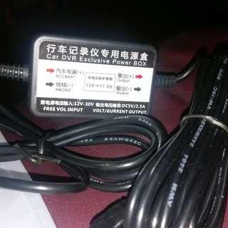 行車記錄儀專用電源盒