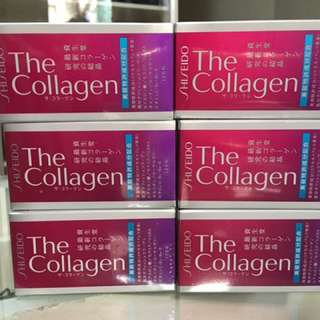 Authentic Shiseido Collagen