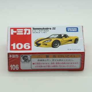 日本 多美小汽車 NO.106 Tommykaira ZZ 未拆封