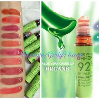 Organic Aloe Vera Cheek Lip