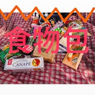 露營食物包 燒烤包 BBQ 野餐包 1人-20人套餐 速遞 多種類 food bag camping camp picnic 💕
