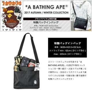 日本雜誌 A BATHING APE 附贈 猿人 輕便 側背包斜肩包 肩背包 帆布袋 購物袋 BAPE