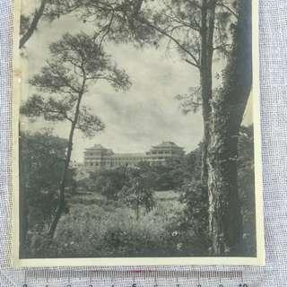 Original Old post card Taiwan