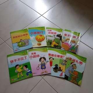 😊 8 pre-school Chinese Readers
