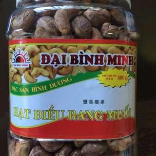 越南 鹽香帶皮腰果 鹽香腰果 500g 堅果 腰果 健康食品