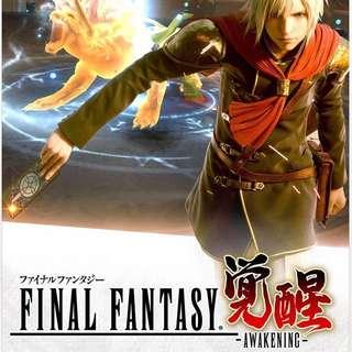 Final Fantasy Diamonds/VIP