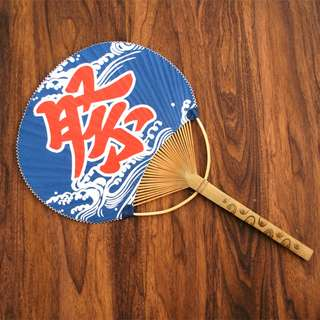🉐 Japanese Festival Hand-made Paper Fan B1 (In-stock)