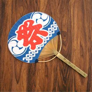 🉐 Japanese Festival Hand-made Paper Fan B2 (In-stock)