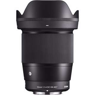 New Sigma 16mm F1.4 DC DN Lens for Sony E (Sony Malaysia)