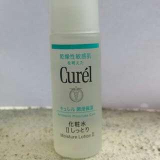 (INC POS) Curel Moisture Lotion