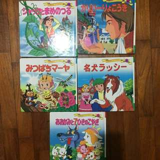 Japanese children books
