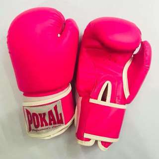 Pokal PVC Boxing Gloves (pink)