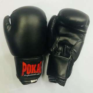 Pokal PVC Boxing Gloves (Black)