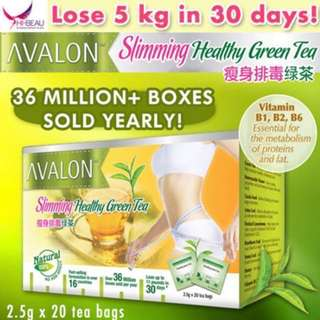 *NEW!* Avalon - Slimming Healthy Green Tea