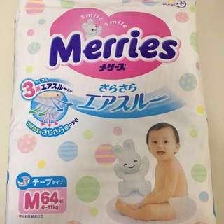 現貨<日本內銷版>  花王merrirs紙尿片 中碼64片裝