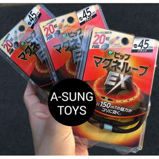 🚚 【磁力項圈】 現貨 日本製 易利氣磁力項圈 EX 加強版 黑色 45 cm  另有藍色、粉色