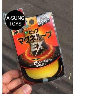 🚚 【磁力項圈】現貨 日本製 易利氣磁力項圈 EX 加強版 黑色 60 cm  另有藍色、粉色