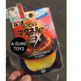 🚚 【磁力項圈】現貨 日本製 易利氣磁力項圈 EX 加強版 藍色 60 cm  另有黑色、粉色 50cm 45cm