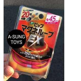 🚚 【磁力項圈】 現貨 日本製 易利氣磁力項圈 EX 加強版 粉色 45 cm  另有藍色、黑色