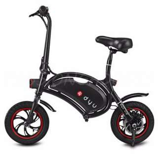 DYU Seated Electric Scooter (Designed by ex-Huawei engineer)