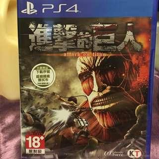 🚚 PS4 進擊的巨人 中文版