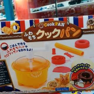 Diy真食物!!!