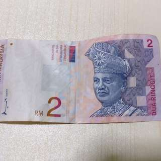 2 ringgit note signed by Tan Sri Dato' Ahmad Mohd Don