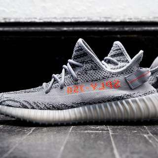WTB Adidas original yeezy boost beluga 2.0 UK7
