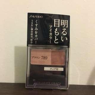 Shiseido Integrate Gracy 789色 眼影