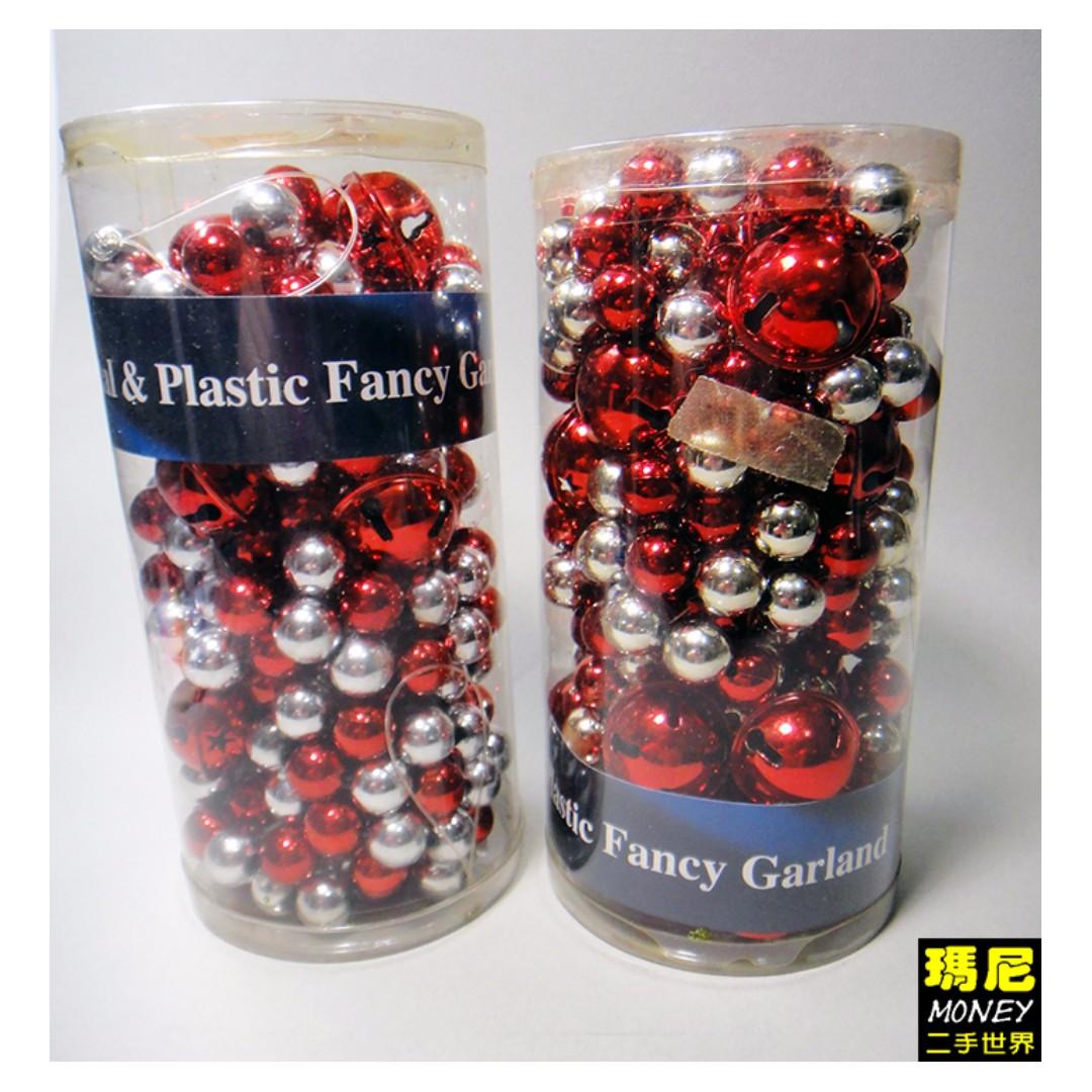 聖誕樹裝飾鈴鐺珠珠舞會派對佈置-9's metal & plastic fancy garland-庫存品未拆(就是2組一起賣)
