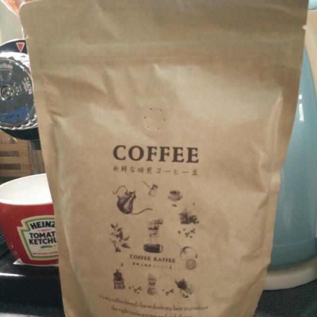 新鮮精品咖啡豆