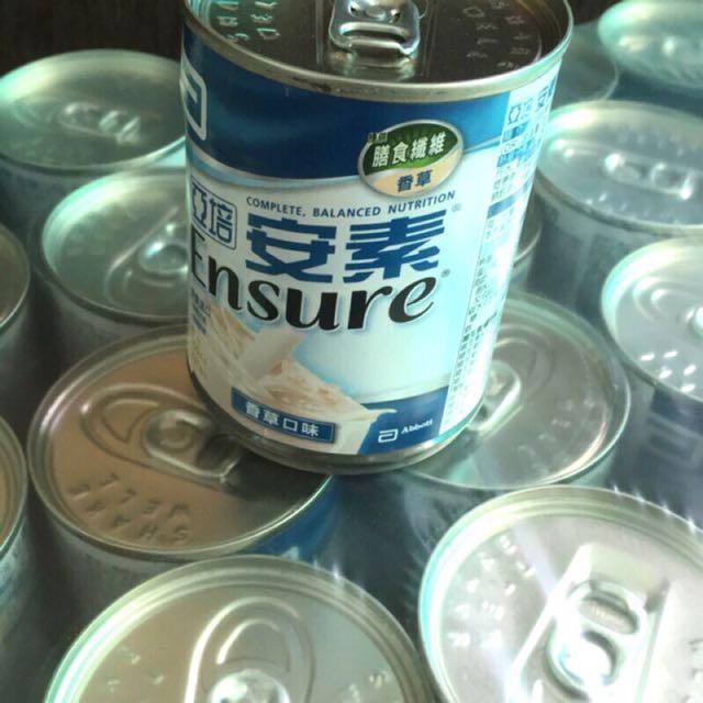 亞培 香草 安素 整箱1128(24罐)膳食纖維 237ml