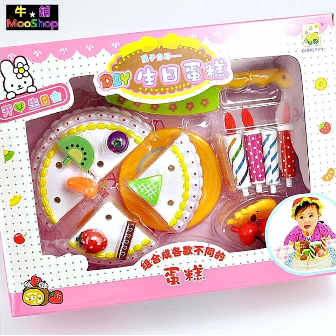 【牛舖】蛋糕切切樂 DIY可拆裝切切樂仿真生日蛋糕玩具 兒童小朋友扮家家酒玩具 可吹蠟燭/水果20件組 聖誕生日送禮物