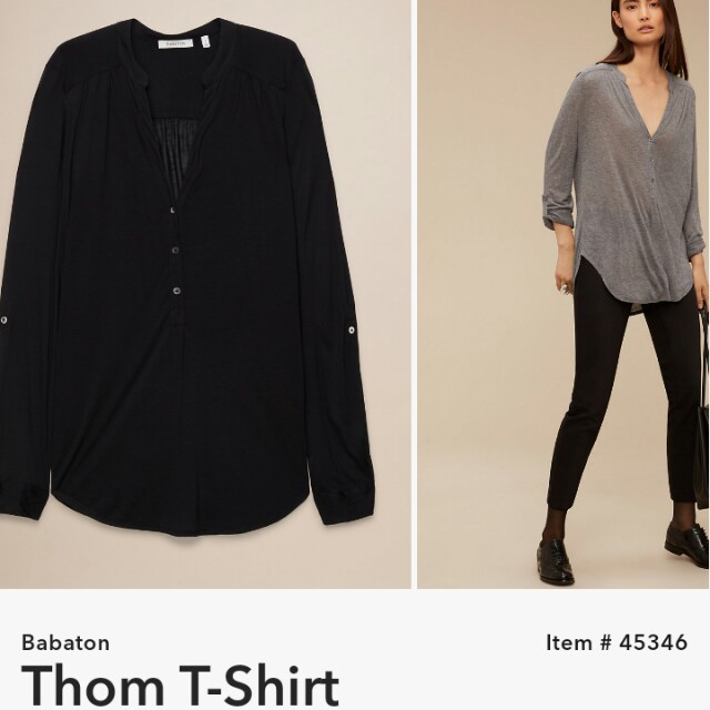 Aritzia: Babaton Thom T-shirt in BLACK