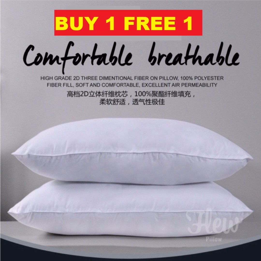 [BUY 1 FREE 1] Flew Pillow 100% Poly Siliconized Fiberfill